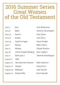 2016 summer series of the old testament